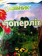 Агроперліт для грунтосуміші дренажу мульча 0,5 л Садивнык Україна