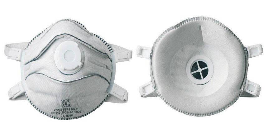 Респіратор FFP 2 нескладною чашевидний, з клапаном видиху (уп - 5 шт), фото 2