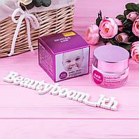 Дневной крем под макияжBioAqua Baby Skin Beauty Makeup Cream