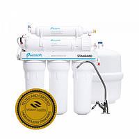 Фильтр обратного осмоса ECOSOFT Standart 6-50М с минерализатором