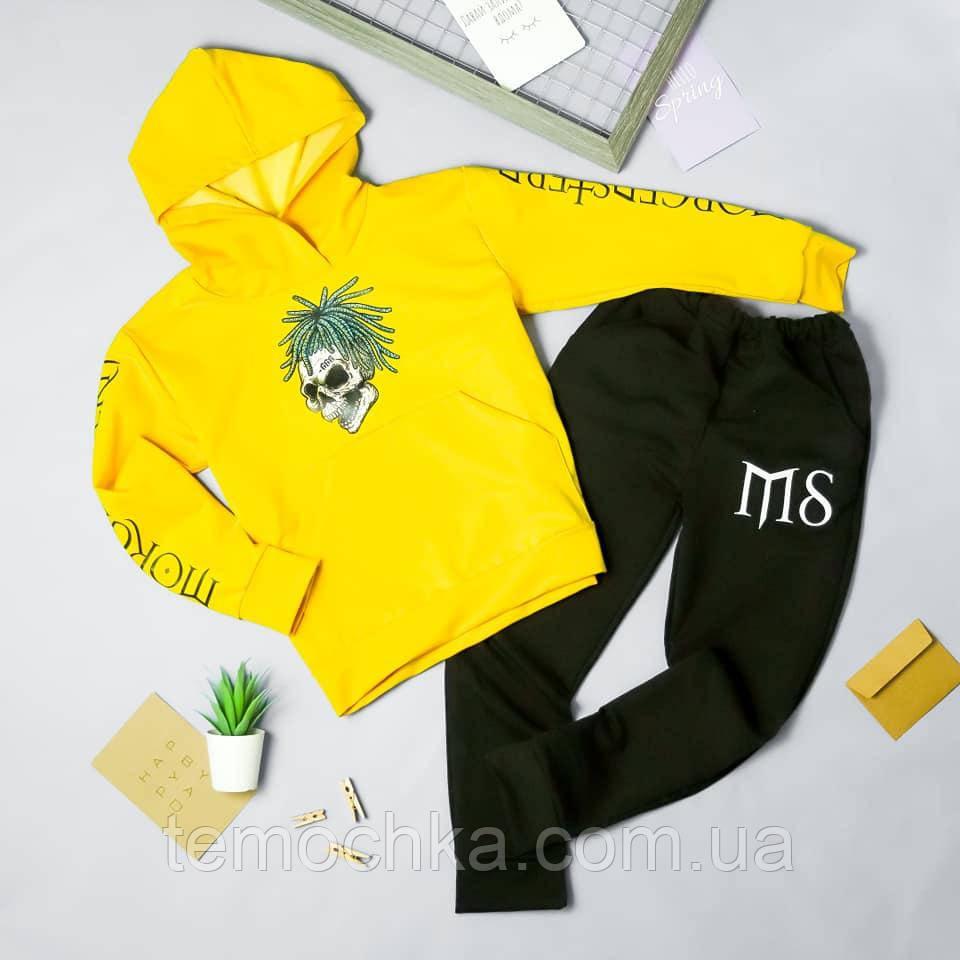 Спортивный костюм комплект для мальчика Morgenshtern Моргенштерн