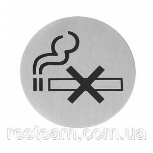 Табличка самокл. Не курить75мм