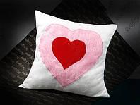 З днем всіх закоханих 14 лютого!