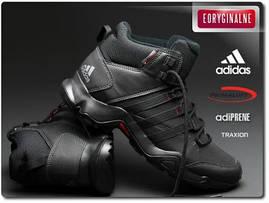 Мужские зимние ботинки Adidas CW AX2 Beta Mid зимние, фото 3