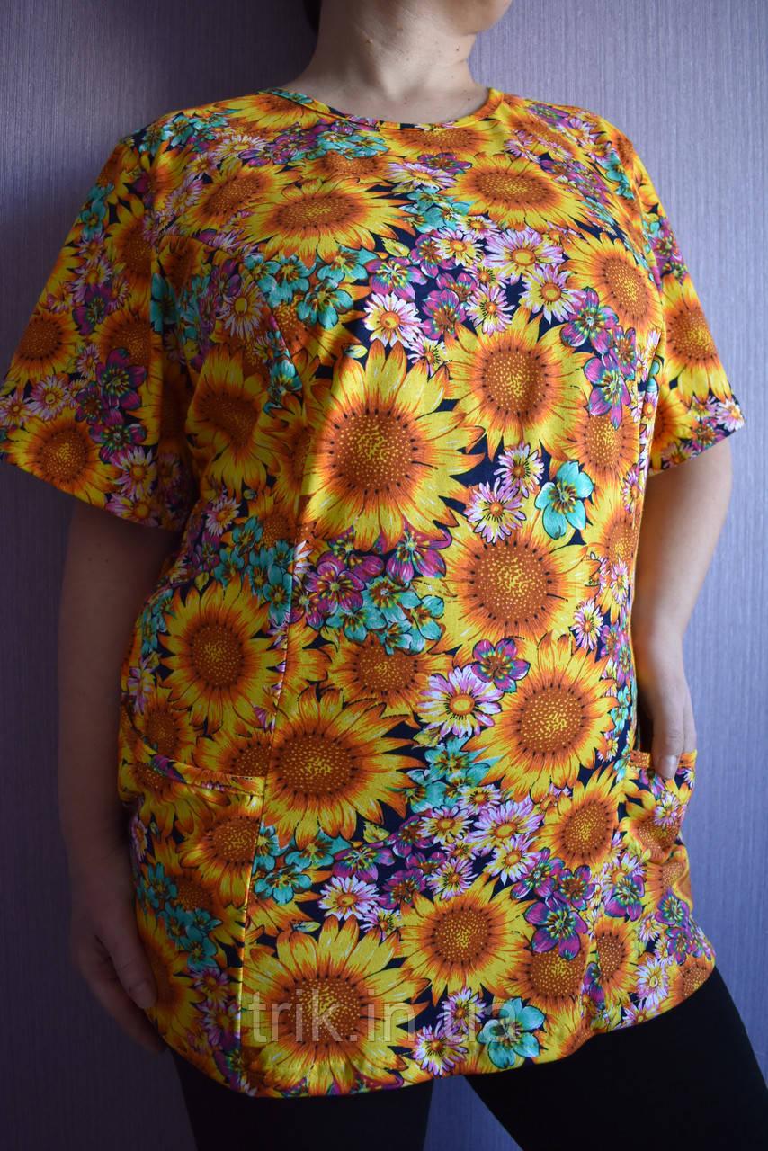 Домашняя футболка женская рисунок подсолнухи