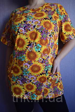 Домашняя футболка женская рисунок подсолнухи, фото 2