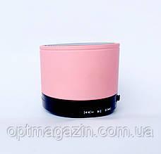 Портативная мини колонка Music розовая