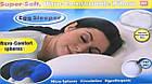 Анатомическая подушка для сна Egg Sleeper | Ортопедическая подушка для сна | Подушка с эффектом памяти, фото 5