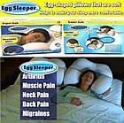Анатомическая подушка для сна Egg Sleeper | Ортопедическая подушка для сна | Подушка с эффектом памяти, фото 6