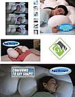 Анатомическая подушка для сна Egg Sleeper | Ортопедическая подушка для сна | Подушка с эффектом памяти, фото 7