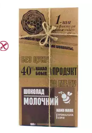 Шоколад молочний на меду ТМ Перша мануфактура