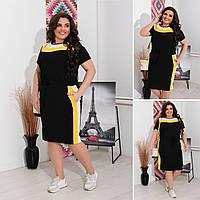 Платье женское 2291вл батал