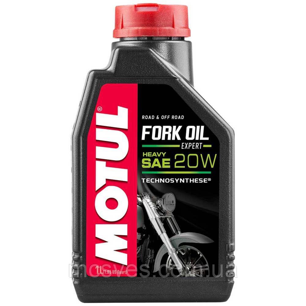 """Масло 20W  - полусинтетическое для амортизаторов и телескопических вилок """"Fork Oil Expert"""", 1L"""