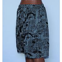 Котонові чоловічі шорти НОРМА (без підкладки)(48-56 р-ри) оптом недорого. 7км одеса