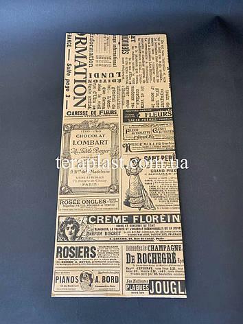 Крафтовый пакет с дном (пакет под муку) с печатью, фото 2
