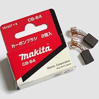 Угольные щетки MAKITA CB-64(191627-8)