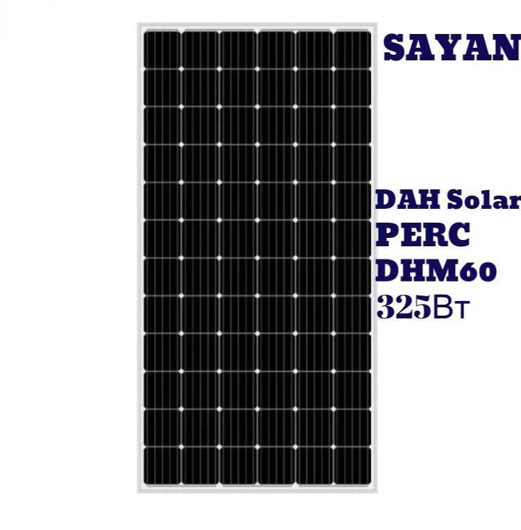 Сонячна панель DАH Solar PERC DHM60-325