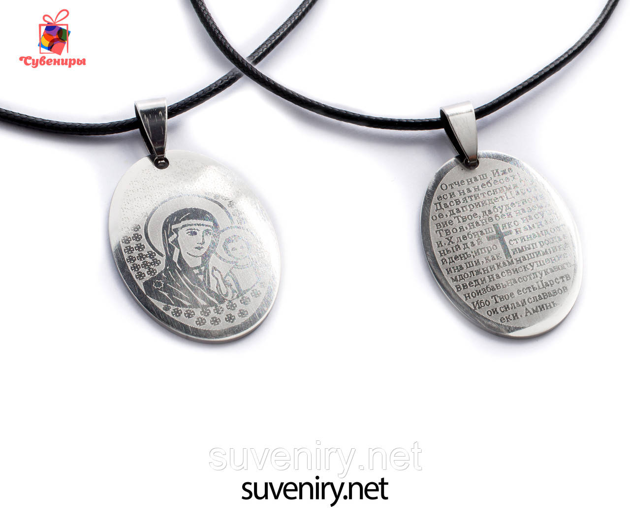 Кулон на шею с иконкой и молитвой Отче наш на русском языке