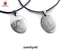 Кулон на шею с иконкой и молитвой Отче наш на русском языке, фото 1