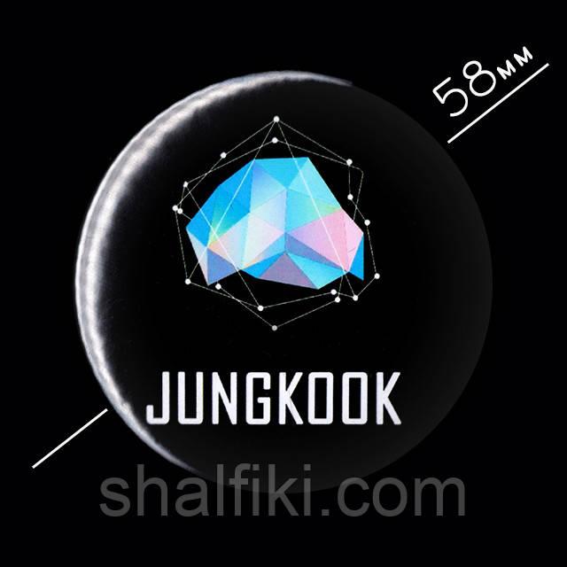 """""""Чон Джонгук / Jungkook (БТС / BTS)"""" значок круглый на булавке, Ø58 мм"""