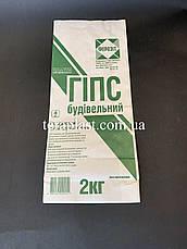 Крафтовый пакет с дном (пакет под муку) с печатью, фото 3