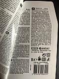"""Масло 10W  - полусинтетическое для амортизаторов и телескопических вилок """"Fork Oil Expert"""", 1L, фото 2"""