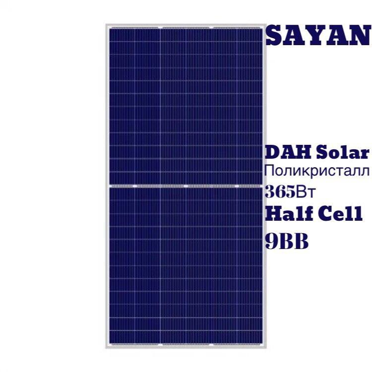 Cонячна панель (полікристал) DAH Poly 9BB Half Cell 365 W HCP72X9-365