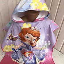 Полотенце пончо детское
