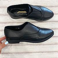 Стильные женские кожаные туфли на ровном ходу Размеры 36 37 38