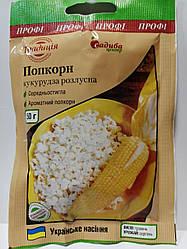 """Насіння кукурудзи розлусної Попкорн 50г ТМ""""СЦ Традиція"""""""
