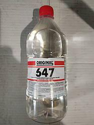 ОРИГІНАЛ Розчинник 647 0,8 л (0,65)кг