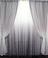 "Комплект растяжка ""Омбре"", ткань батист, под лён.  (2шт. 1,5х2,5м.+4х2,5м.)   Цвет серый с белым 10-009, фото 1"
