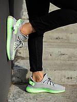 Кроссовки Adidas Yeezy Boost 350 V2 Grey/Green