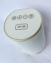 Колонка портативная HF-Q9 USB, Bluetooth с подсветкой