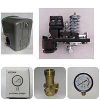 Элементы водоснабжения, отопления, комплектующие