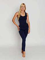 Спортивные женские легинсы BasBlack Cosmic blue (original), лосины для бега, фитнеса, спортзала, фото 2