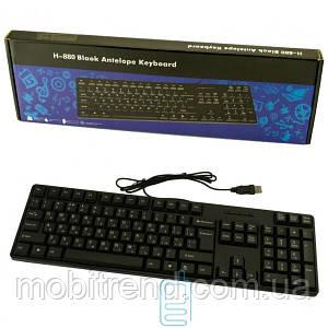 Клавиатура H-880 Черный