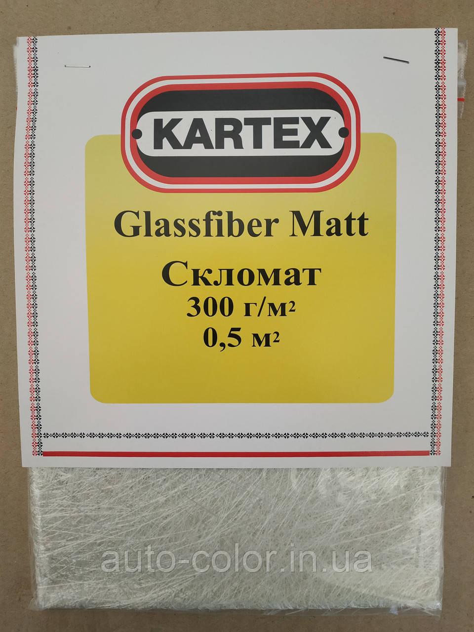 Скломати KARTEX 300г/м (0,5м2)