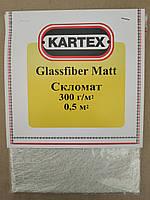 Стекломат KARTEX  300г/м (0,5м2)