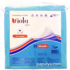 Гигиенические пеленки «ВИОЛА» light 40*60 30 шт