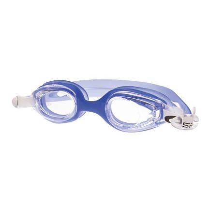 Очки для плавания Spokey Seal 84109 (original) детские, регулируемые, силиконовые, фото 2