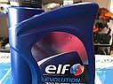 Масло 10W40 Evolution 700 Turbo Diesel 1L 458446 (ACEA 2007/ A3/ B4/API/SL/CF/VW 505.00/MB 229.1), фото 2