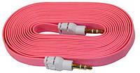 AUX кабель 3.5 плоский 3m Розовый