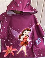 Детское пляжное полотенце пончо с капюшоном Принцеса 2020