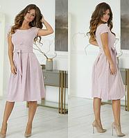 Женское летнее платье по колено с поясом 42 44 46 48  пудра розовое синее черное полоска