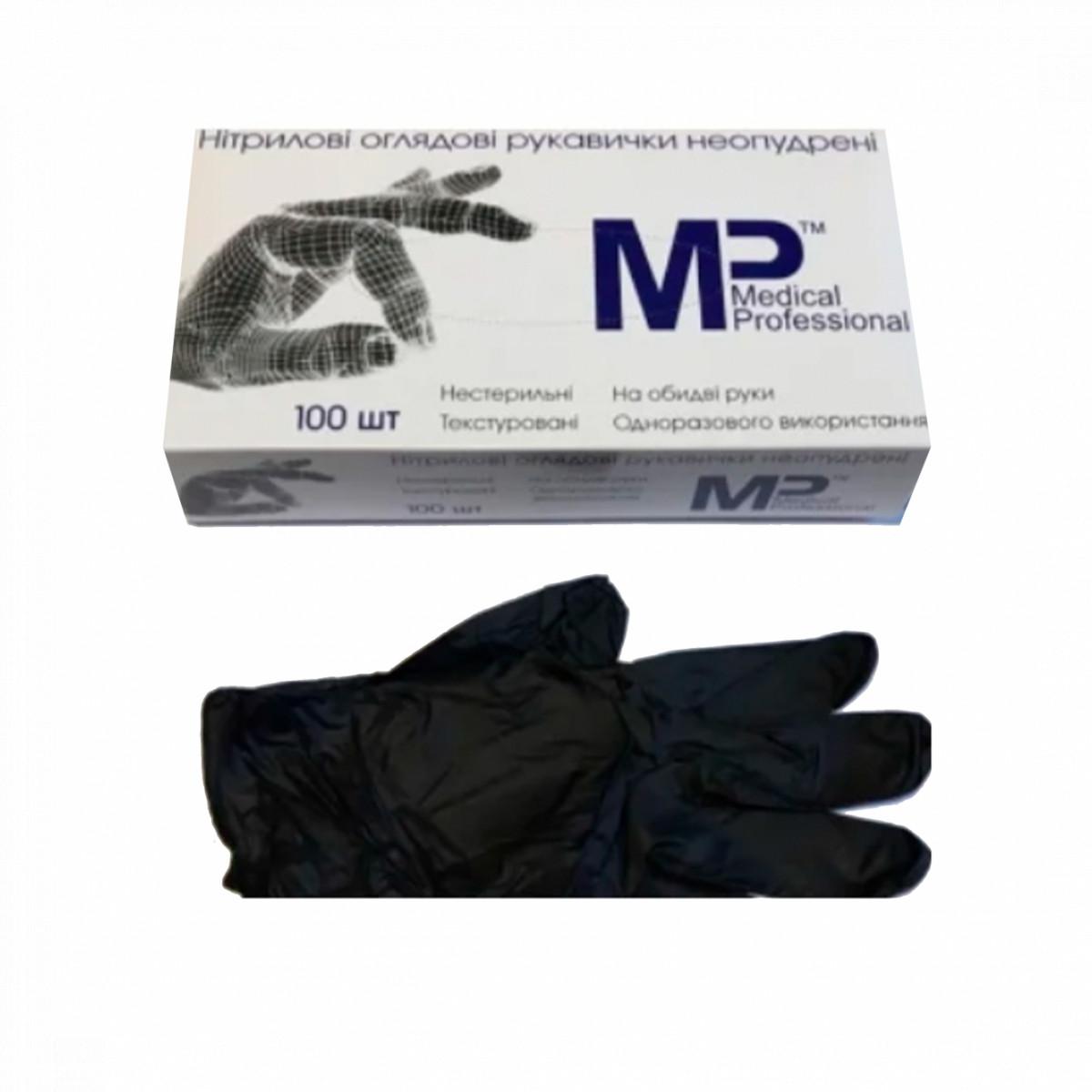 Перчатки Medical Professional нитриловые смотровые нестерильные неприпудренные р.XS