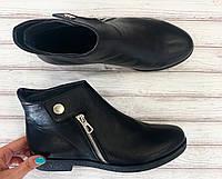 Ботинки женские натуральная кожа L-черные.