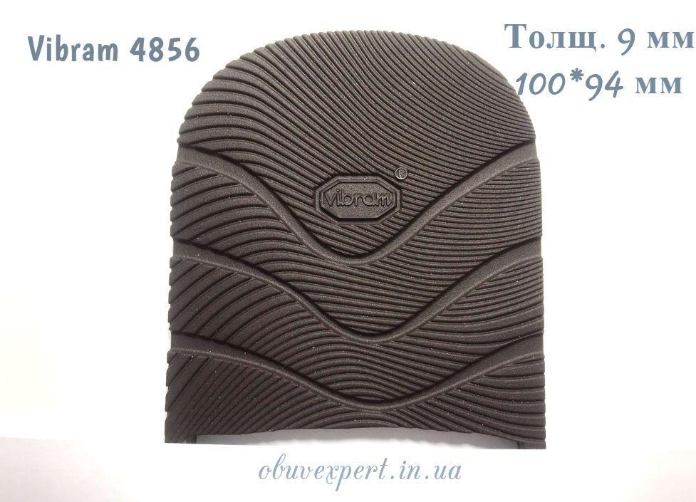 Набойка Vibram 4856 AFRODITE TACCO, толщ. 9 мм, цв. темно-коричневый