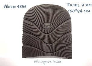 Набойка Vibram 4856 AFRODITE TACCO, толщ. 9 мм, цв. темно-коричневый, фото 2