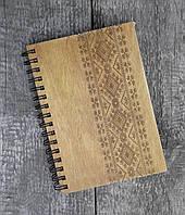 Деревянный блокнот ВЫШИВАНКА тонированный, фото 1